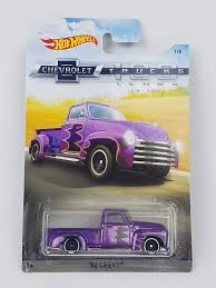 100 52 Chevy Truck Amazoncom HOT WHEELS PURPLE CHEVY TRUCK CHEVROLET TRUCKS 100
