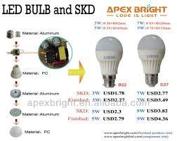 photo e27 l images light fixture socket lighting designs