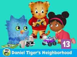 100 Daniel 13 Watch Tigers Neighborhood Volume 11 Prime Video