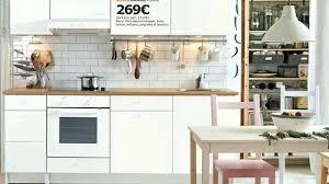 magasin ustensile cuisine magasin ustensile cuisine montpellier fresh magazine deco cuisine