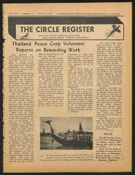 The Circle Register Follett Tex Vol 2 No 17 Ed 1 Tuesday August 6 1963