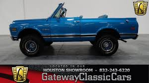 100 Blazer Truck 1970 Chevrolet K5 Houston Texas YouTube
