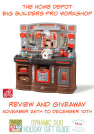 Step2 Heart Of The Home by Enter To Win The Home Depot Big Builders Pro Workshop From Step2