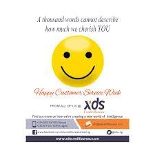 smiley bureau xds credit bureau ng xds ng