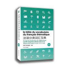 lvmh si鑒e social profile of smartrans studio 100 images si鑒e social air 100