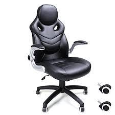 fauteuil pour bureau fauteuil de bureau chaise pour ordinateur réglable simili cuir obg61b