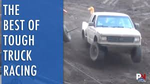 Watch The Best Of Tough Truck Racing Gmc Sierra Elevation Edition Is A Dark Take On Tough Truck Autoblog Bangshiftcom The Motorpool Mutt Putting A Deuce And Half On For Sale Ford Ranger Tough Truck Offroad Racer Ohio Jeep Grand Cherokee Zj Racing Youtube Manning And Great Lakes Teams Compete In Tuff Challenge 2018 Dog 4wd Suspension 2014 Amazoncom Play Set Toys Games Green Aces Toy Garage Trail Fail Rollover At Crazy Daily Coent Top 5 Cheapest Pickup Trucks The Philippines Carmudi New Or Pickups Pick Best For You Fordcom Of Iceland