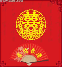 Chinese Wedding Theme Background Design Vector CDR File Download