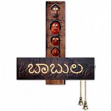 Buy Kannada Language Nameplate Design Online In INDIA - Panchatatva Name Plate Designs For Home Amusing Decorative Plates Buy Glass Sign For With Haing Brass Bells Online In Handmade Design Accsories Handwork Personalised Wooden With Beautiful Pictures Amazing House Rustic Wood India Handworkz Promote The Artisans Glass Name Plate Designs Home Door Nameplates Diy Designer Wall Murals How To Make Jk Arts Contemporary