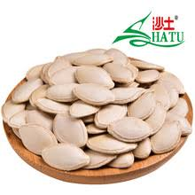 Roasted Salted Shelled Pumpkin Seeds by Export Pumpkin Seeds Export Pumpkin Seeds Suppliers And