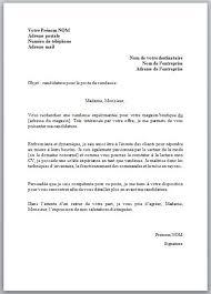 Lettre De Motivation Promotion Interne Lettres Modeles En Lettre De Motivation Pour Un Poste De Vendeuse Modèle Et Conseils