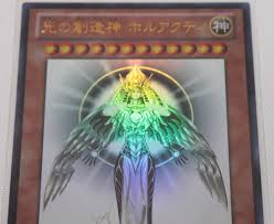 Revival Jam Deck 2016 by Yu Gi Oh The Creator God Of Light Horakhty Ygopr Jp001 Ultra Rare