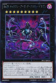 Yugioh Bujin Deck Weakness by Tg Traditional Games