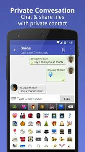 Private Message Box Hide SMS Android Apps on Google Play