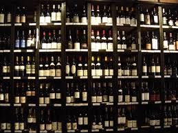 104 White House Wine Cellar Joe S
