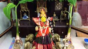 Varalakshmi Vratham Decoration Ideas In Tamil by Varalakshmi Puja Decoration Youtube