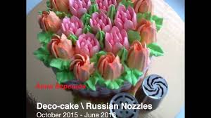 Cakes Decorated With Russian Tips by Russian Cake Decorating Tips Buttercream Flowers Www Deconctulip