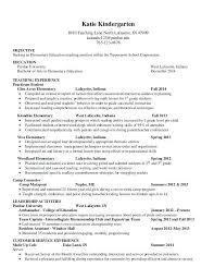 Resume Template Purdue Printable