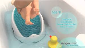 Infant Bath Seat Canada by Baby Bath Support Angelcare Canada Youtube