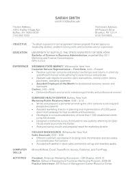 Resume Sample For Retail Sale Position With No Experience