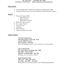 Retail Resume Sample Objective Canada Sales Associate Example For Entry Level