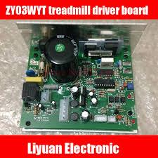 zy03wyt tapis roulant bord du pilote 220 v de course électrique