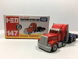 Tomica Dream Transformers Optimus Prime – De Toyz Shop Truck Toyz Piedmont South Carolina Toy Store Facebook Tomica 101 Isuzu Giga Dump De Shop 34 Alsok Cash Transport 45 Toyota Dyna Refuse Amazoncom Tech Rechargeable Wireless Remote Control Vehicle Winter Project Building A Scale Garage With Thetoyzcom Big Buy Zest 4 Hummer Style 120 Red No Scrubbing On Dub 30s House Of Youtube Safari For Boys Girls Wooden Shape Sorter Usa
