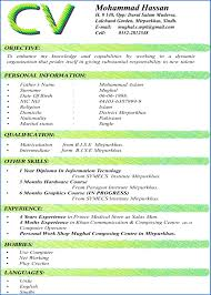 Image 23038 From Post Resume Format For Diploma Mechanical Engineer Experienced With Design Summary Also Career Objective