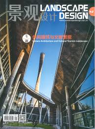 100 Architecture Design Magazine Kurve 7 In Landscape Taiwan StuDO Architects