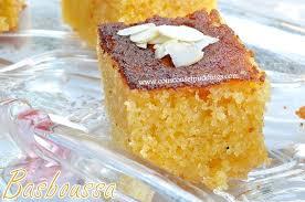 cuisine algerienne madame rezki basboussa recette facile de mme bouhamed بسبوسة كيلة بكيلة