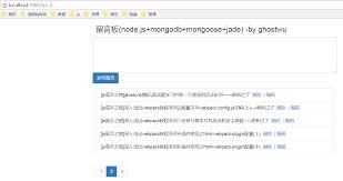 Mathceil In Angularjs by Js高手之路 Node Js Jade Mongoose实战todolist 分页 Ajax编辑 删除