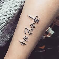 Korean Calligraphy Tattoo Tattoos Ink Lettering Koreancalligraphytattoo
