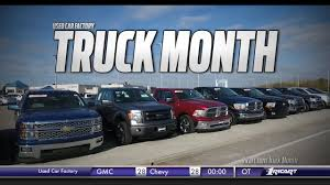 November Is TRUCK MONTH At The Ricart Used Car Factory On Vimeo 2017 Ford F550 Columbus Oh 122972592 Cmialucktradercom Washington Dealership In Pa Dealers Ohio Truck Autos Post How A Dealership Turned Employee Sasfaction Around Cssroads Ford Car Dealerships Cary Nc Inventory Youtube 50 Best Toledo Used Ranger For Sale Savings From 2564 Ohio Jacob Motors Bellefontaine Impremedianet Car Serving Ricart Factory New And Cars