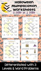 Halloween Multiplication Worksheets Grade 4 by Halloween Math Multiplication Worksheets 3 Digit By 2 Digit