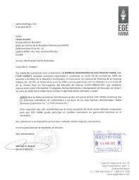 Ilustración De Notificación De Una Carta De Correo Electrónico