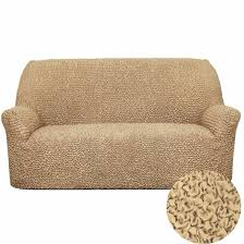 3 Seat Sofa Cover by Cappucino