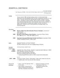 English Cv Template Example Resume Templates Teenager For Form Download