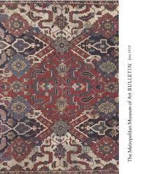 Islamic Carpets The Joseph V Mcmullan Collection Met Bulletin