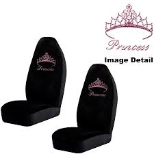Cute Owl Car Floor Mats by Auto Accessories Interior Combo Kit Gift Set 9pc Crystal