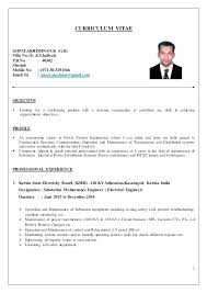 Sample Resume Of Electrician Apprenticeship