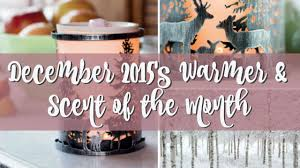 Pumpkin Scentsy Warmer 2013 by Scentsy Warmer U0026 Scent Of The Month December 2015 Forest Meadow