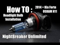 2014 kia forte koup turbo gdi headlight bulb change