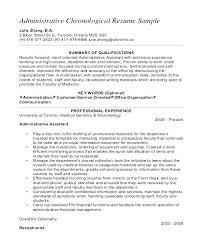 Samples Of Administrative Assistant Resumes Senior Resume Templates Free Sample In Executive Template Word S