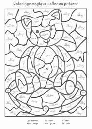 Coloriage De Dragon 100 Images 17 Best Images About Coloriages Pages