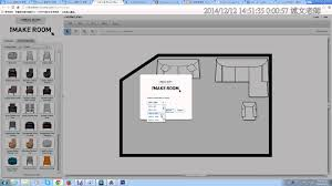 07:線上免費室內裝潢設計軟體- YouTube Top 15 Virtual Room Software Tools And Programs Planner The 25 Best Enter Room Dimeions Ideas On Pinterest Online 31 Images Planners Best Diy Makeup Vanity Table Living Pottery Barn Planner Sectional Download Free Space Widaus Home Design 3d Software Is A Layout For Designing Bathroom Bedroom Design By With Drapes Using Sample Tips Typical College Study Website Measurement Creator