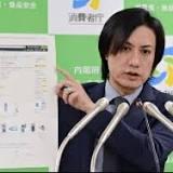 Amazon.com, 参考小売価格, 不当景品類及び不当表示防止法, 消費者庁, 二重価格表示, 日本