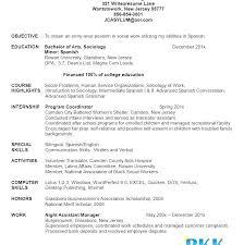 Sample Resume For Graduate School Curriculum Grad Template Recent High Samples Student Job
