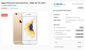 Where you can iPhone 6s 5s cheapest in UAE… Emirates 24 7