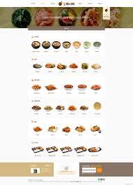 cuisine ch麩e blanchi cuisine ch麩e blanchi 100 images бронирование отелей и гостиниц