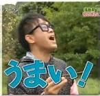 宮川大輔 (タレント)